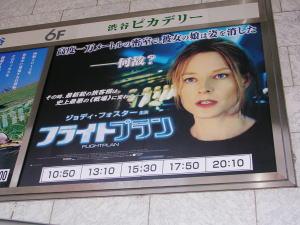 20060129f.jpg