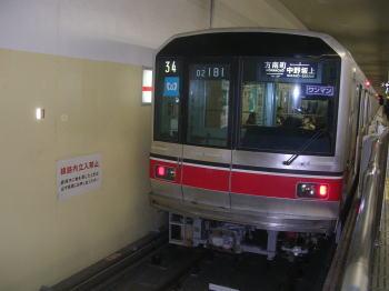 20070614d.jpg