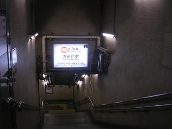20070614i.jpg