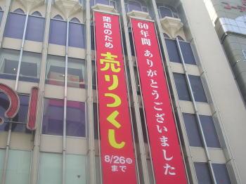 2007072911.jpg