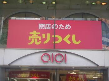 2007072914.jpg
