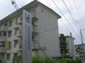20070918a.jpg