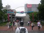 20081010c.jpg
