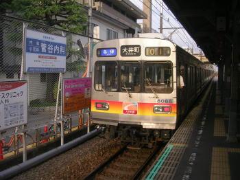 20090112j.jpg