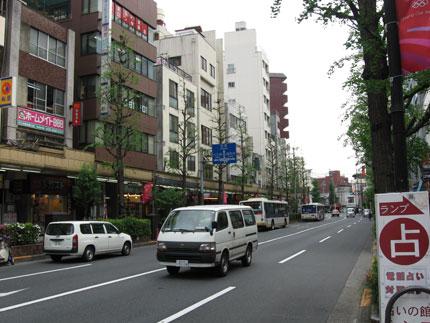20090520t.jpg