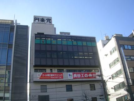 20090909d.jpg