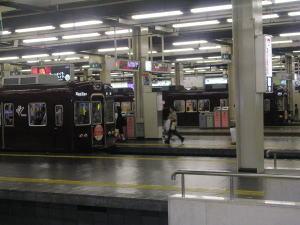20050923d.jpg