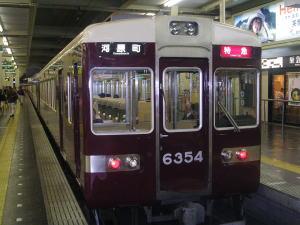 20050923f.jpg