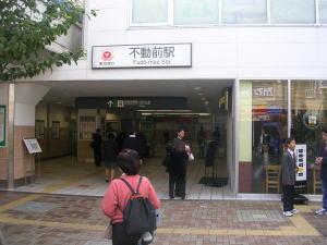 20051104a.jpg