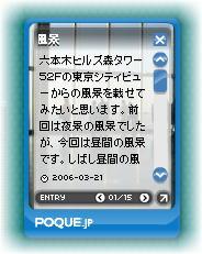 20060321s.jpg