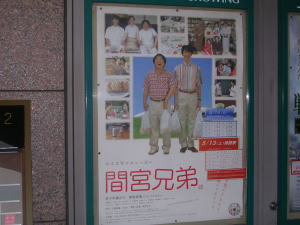 20060514a.jpg