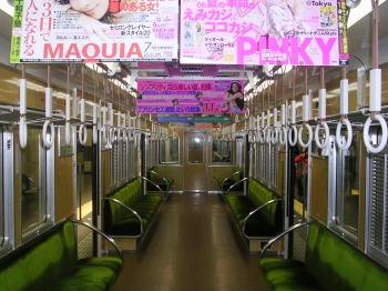 20060606b.jpg