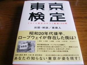 20060627l.jpg