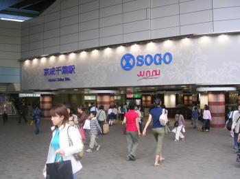 20060704a.jpg