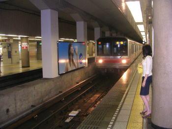 20060713a.jpg