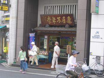20060718h.jpg