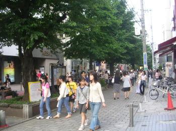 20060718u.jpg