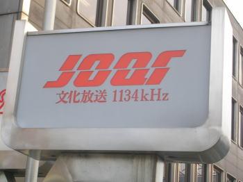 20060719d.jpg