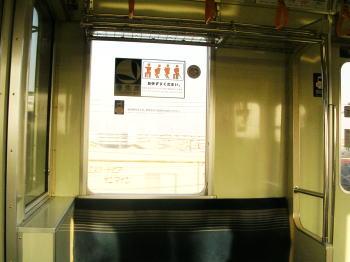 2006080613.jpg