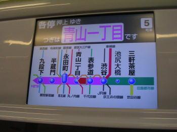 20061030j.jpg
