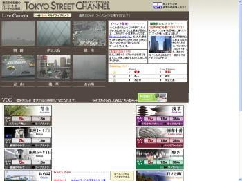 20061111c.jpg