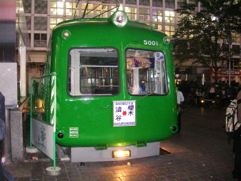 20061123o.jpg