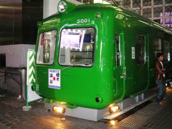 20061123q.jpg