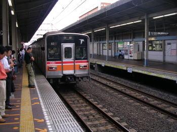 20061124t.jpg