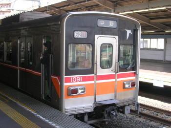 20061124u.jpg