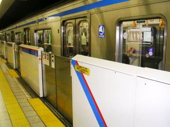 20070117d.jpg