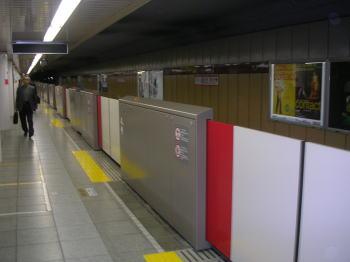 20070117g.jpg