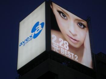 20070313f.jpg