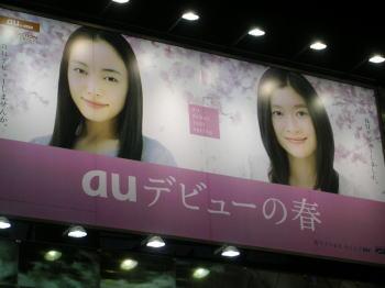 20070313h.jpg