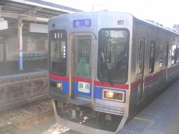 20070319a.jpg