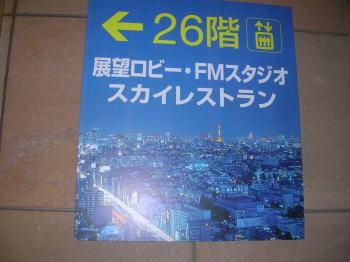 20070502b.jpg