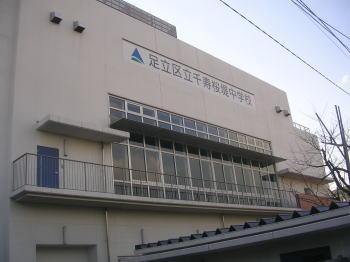 20070515t.jpg