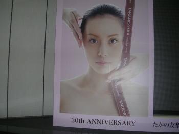 20070612i.jpg