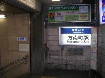 20070614j.jpg