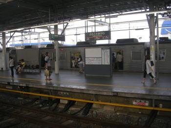 20070713a.jpg