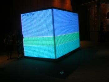 20070724a.jpg