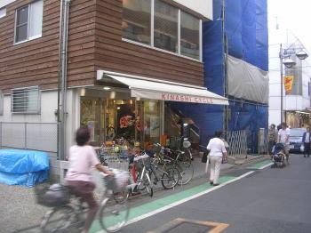 20070907r.jpg