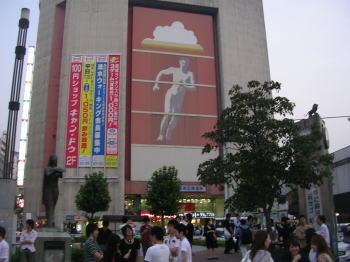 20071021i.jpg