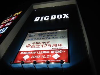 20071021j.jpg