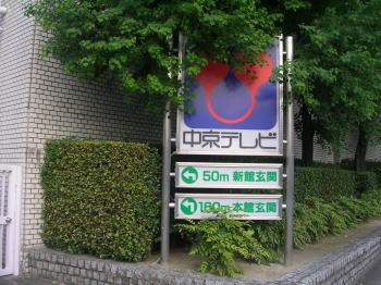 20071022h.jpg