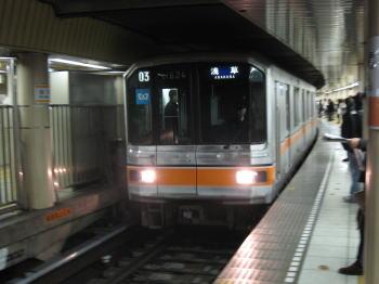 20071230a.jpg
