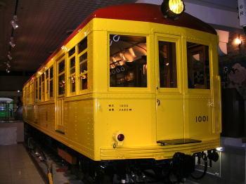 20071230b.jpg