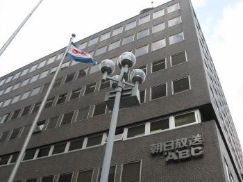 20080114f.jpg
