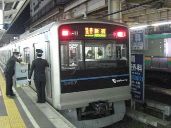 20080323p.jpg