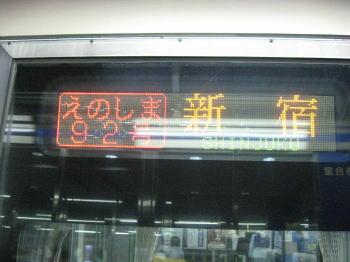 20080324b.jpg