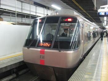 20080324d.jpg